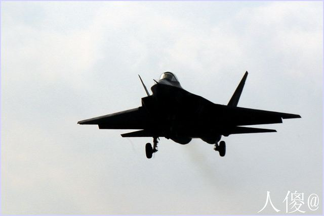 "The test flight, according to officially confirmed information, took place on October 30th. The flight of the J-31 fighter jet (journalists named the aircraft so for its code - 31001) produced by Shenyang Aircraft Corporation lasted for about 10 minutes. The fighter was accompanied by its ""younger relative,"" the J-11 BS, reports China Military News."