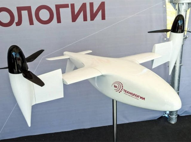 VR Technologies unmanned tiltrotot aircraft took to the skies 640 001