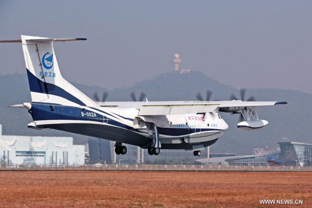 China homegrown AG600 amphibious aircraft make maiden flight 640 001