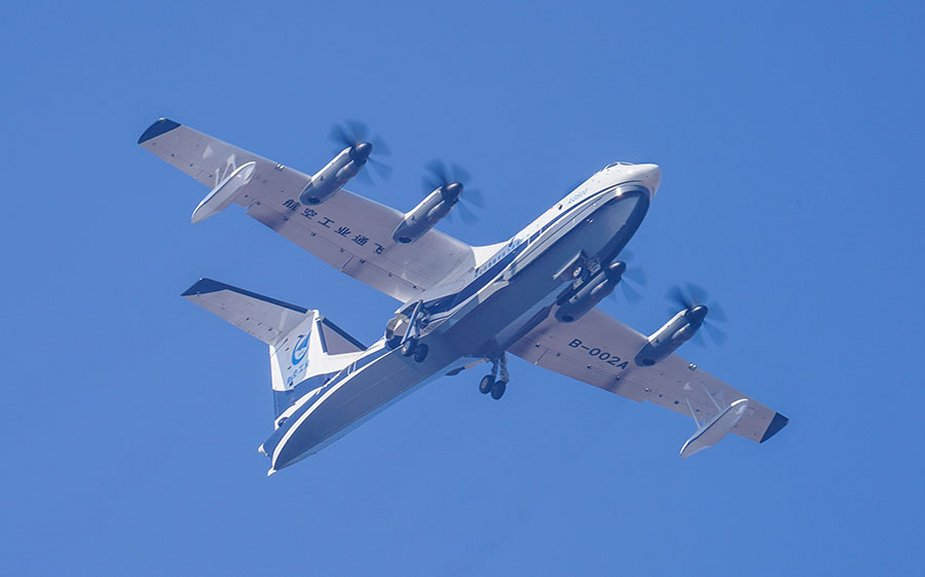 China plans to deliver AG600 amphibious aircraft by 2022 001