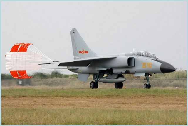JH-7 Xian JH-7A JH-7B FBC-1 FBC-1A bomber fighter aircraft technical