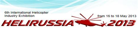 6th International Helicopter Industry Exhibition