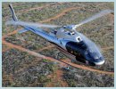 According to Interfax-Ukraine, the Ukroboronprom state concern has signed agreements on supply of tactical radio communications systems and single-engine helicopters to Ukraine with French companies. The Ukrainian company signed contract for the supply of H125 helicopters and tactical radio communications systems, Interfax told yesterday, April 23.