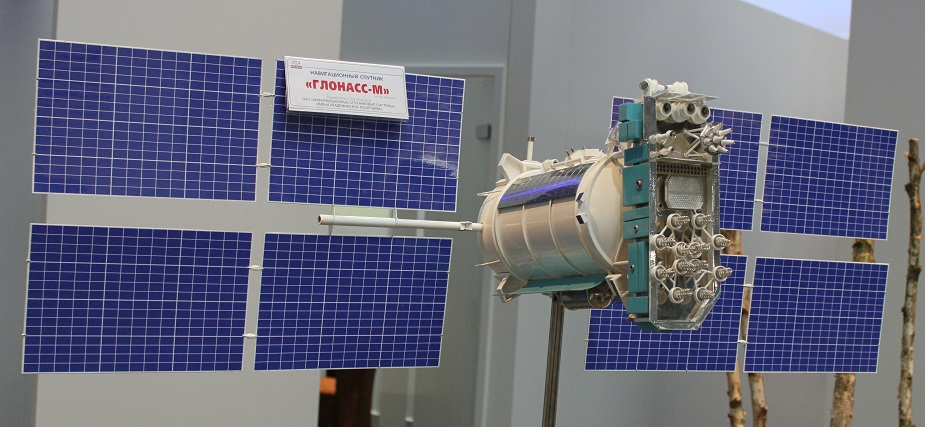 Roscosmos wants to initiate talks on anti satellite weapons test ban